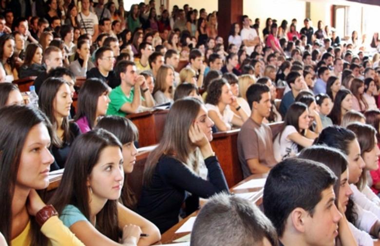 Raspisan natječaj za upis studenata na SUM