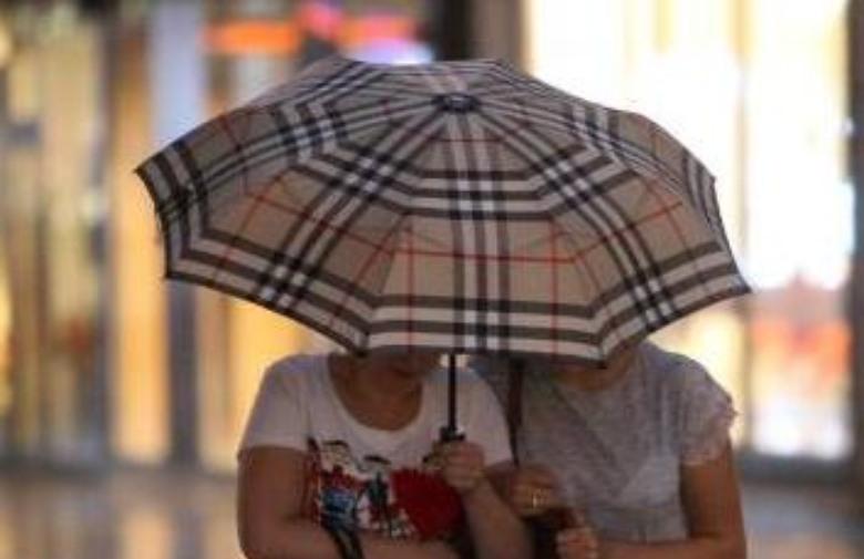 U BiH stiže nevrijeme, uz kišu i grmljavinu moguća pojava i grada