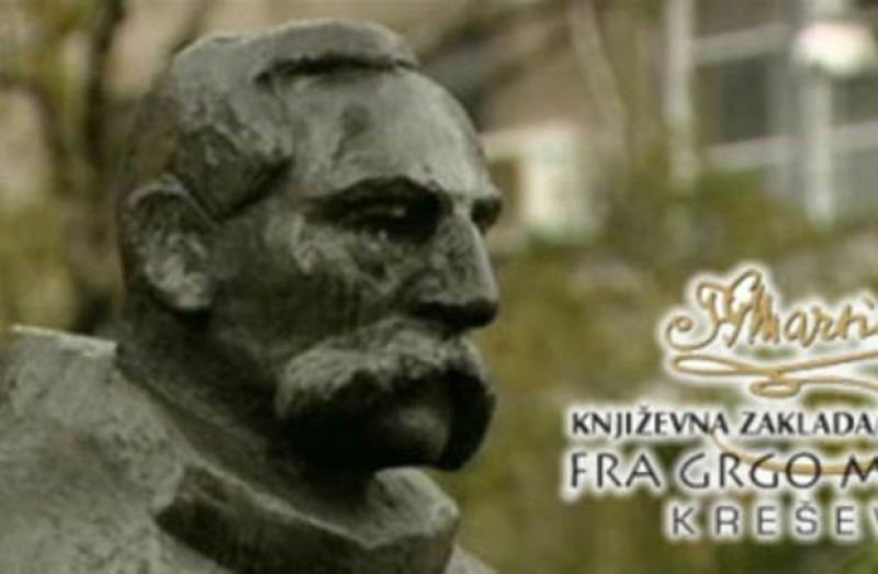 Natječaj za književne nagrade «Fra Grgo Martić»