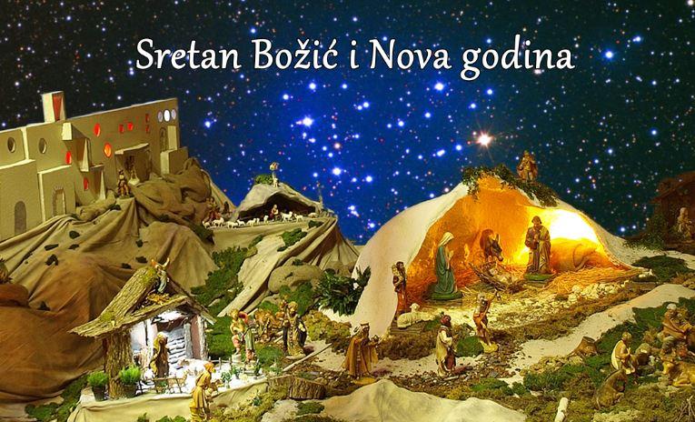 vjerske božićne čestitke Božićna čestitka OO HDZ BIH Posušje | Posušje net vjerske božićne čestitke