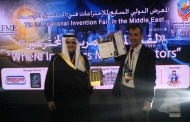 Inovacije Branka Milićevića privukle veliku pažnju na međunarodnoj izložbi u Kuvajtu