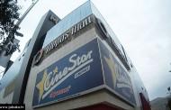 Ukinuta Eronet srijeda, ali i dalje srijedom u CineStaru u pola cijene!