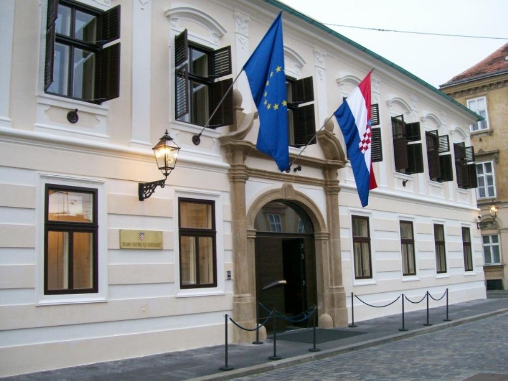 Javni poziv za prijavu posebnih potreba i projekata od interesa za Hrvate izvan Republike Hrvatske