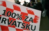 """NAJAVA: Javna tribina """"100% za Hrvatsku"""""""