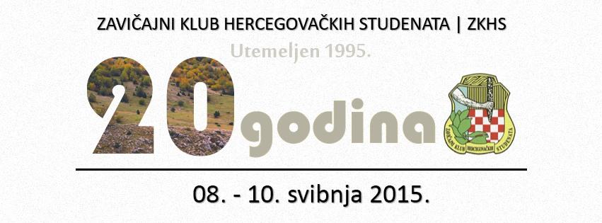 Zavičajni klub hercegovačkih studenata slavi 20. obljetnicu