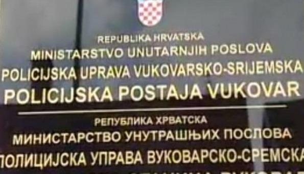 U Vukovaru više nema dvojezičnih ploča