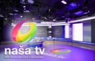 Ekipa 'Naše tv' spoj mladosti i iskustva; Program ove medijske kuće dostupan javnosti od 15. veljače
