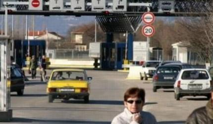 Postignut dogovor: Granični prijelaz Gorica se ne zatvara za promet roba i putnika