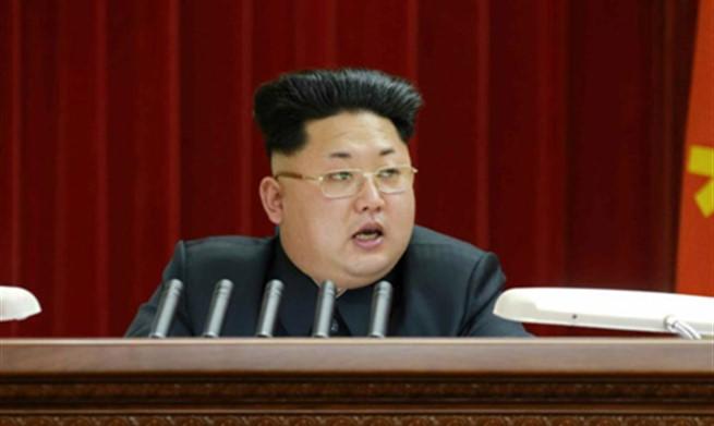 Novi sjevernokorejski ustav proglasio Kima čelnikom države