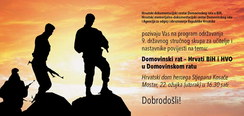 "Deveti državni stručni skup na temu ""Domovinski rat – Hrvati BiH i HVO u Domovinskom ratu"""