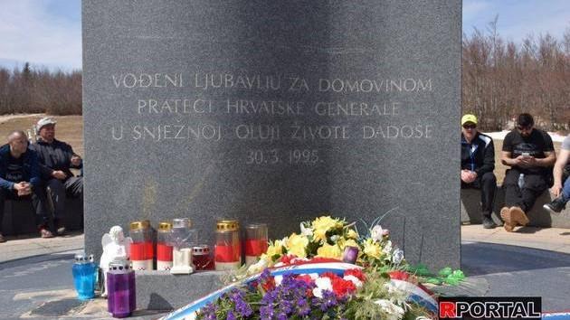 Obilježena 21.obljetnica stradanja hrvatskih vojnika Vran planini