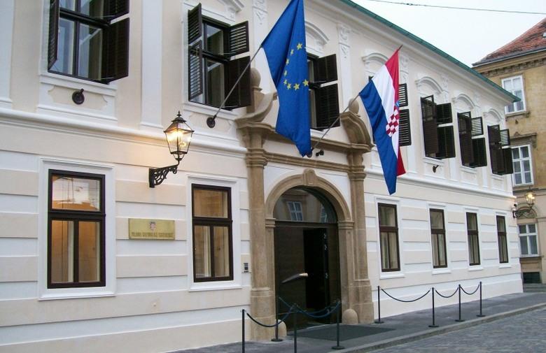 Objavljen natječaj za financiranje projekata od interesa za Hrvate u BiH