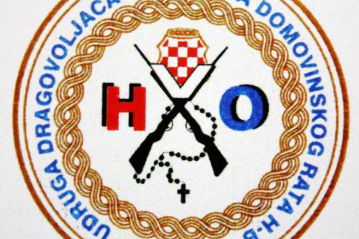 Obavijest za članove Udruge dragovoljaca i veterana Domovinskog rata HVO H-B podružnice Posušje