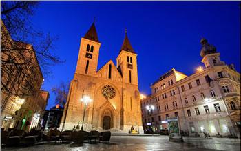 HSPF: Je li Sarajevo što je nekad bilo?