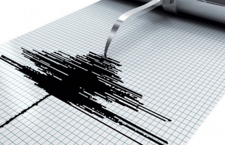 Potres u blizini Mostara