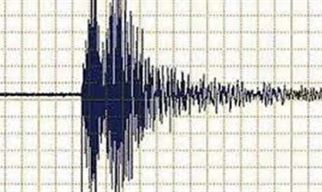 Područje Livna i Kupresa jutros pogodio potres
