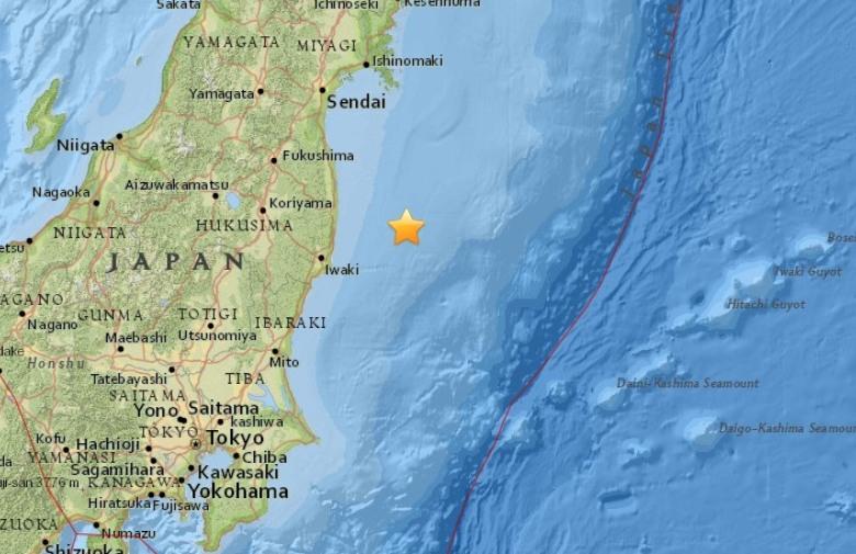 Snažan potres zatresao Japan, izdano upozorenje za tsunami