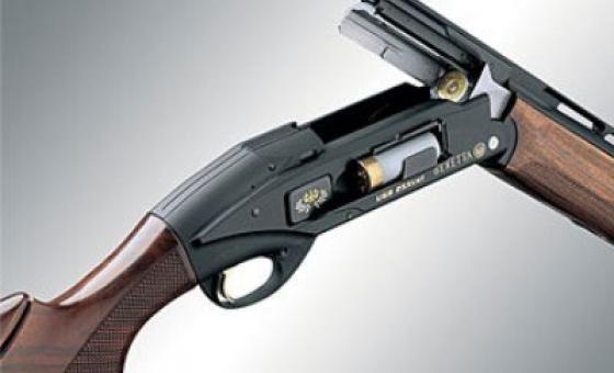 Javna rasprava o nacrtu zakona o oružju i streljivu u ZHŽ