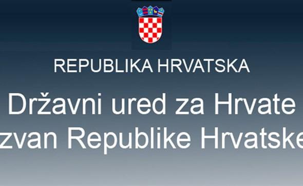 Objavljen Natječaj za dodjelu stipendija za akademsku godinu 2016./2017.
