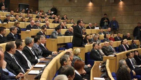 Prekinuta sjednica Doma naroda, nema dogovora o Zakonu o MIO