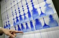 Potres jačine 3,2 stupnja po Richteru zatresao Hercegovinu