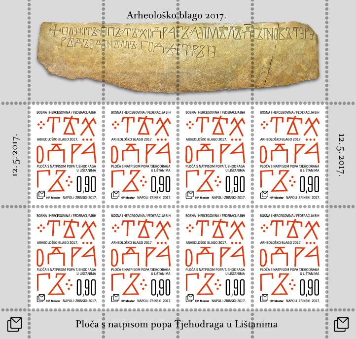 "Redovita marka HP Mostar ""Arheološko blago 2017."""