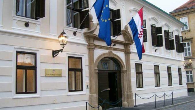 Raspisan Javni natječaj za financiranje kulturnih, obrazovnih, znanstvenih i zdravstvenih projekata od interesa za hrvatski narod u BiH