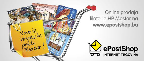 Online prodaja filatelije HP Mostar na ePostShopu!