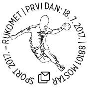 "Prigodna marka HP Mostar ""Sport 2017. – Rukomet"""