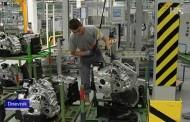 Svjetski gigant stiže u BiH: Tko su Austrijanci koji otvaraju 800 radnih mjesta?