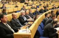 Priopćenje Kluba Hrvata u Domu naroda Parlamenta Federacije BIH