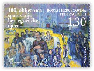 "Prigodna marka HP Mostar ""100. obljetnica spašavanja hercegovačke djece"""