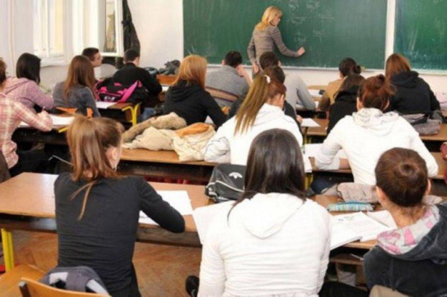HBŽ sa ZHŽ-om osniva zajednički Zavod za školstvo na hrvatskome jeziku