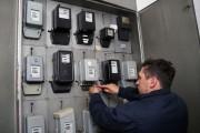 Potrošačima EP HZ HB struja neće poskupjeti