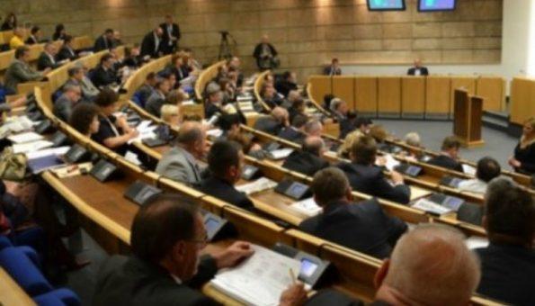 PUKLA KOALICIJA !? Sjednica Federalnog parlamenta nije održana, Klub HDZ-HNS obznanio razloge bojkota