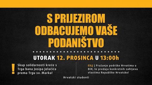 Prosvjedni skup u utorak na Jelačićevom trgu: Hrvatski studenti od Vlade RH traže konkretne mjere prema Hrvatima u BiH
