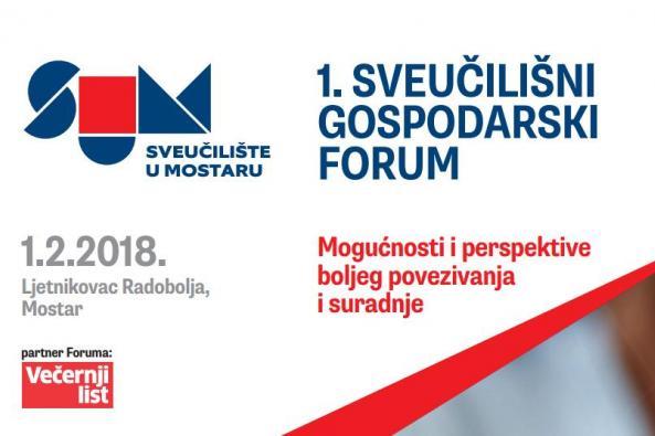 MOSTAR: Prvi Sveučilišni gospodarski forum