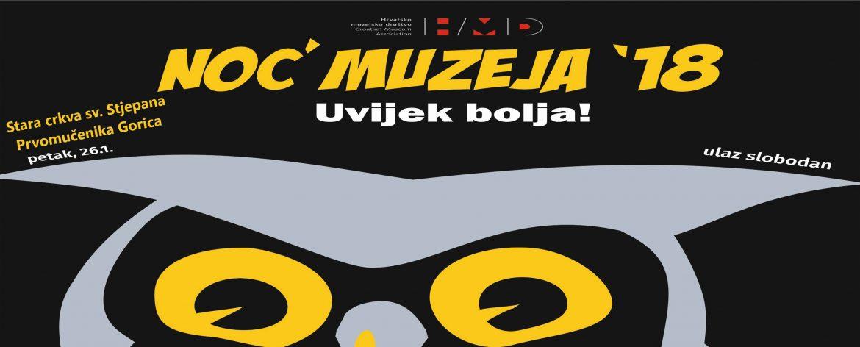 NAJAVA: Noć muzeja 2018. u Gorici