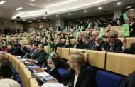 """ZASTUPNIČKI DOM BIH: """"Pali"""" prijedlozi izmjena Izbornog zakona"""