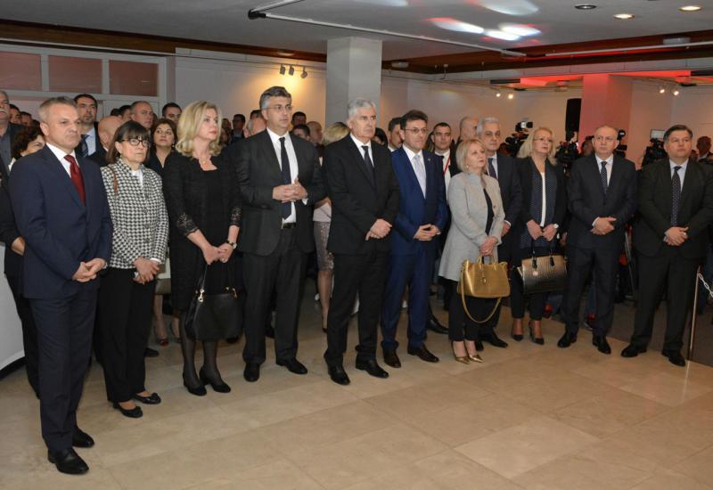 Otvoren  ured HGK u Mostaru