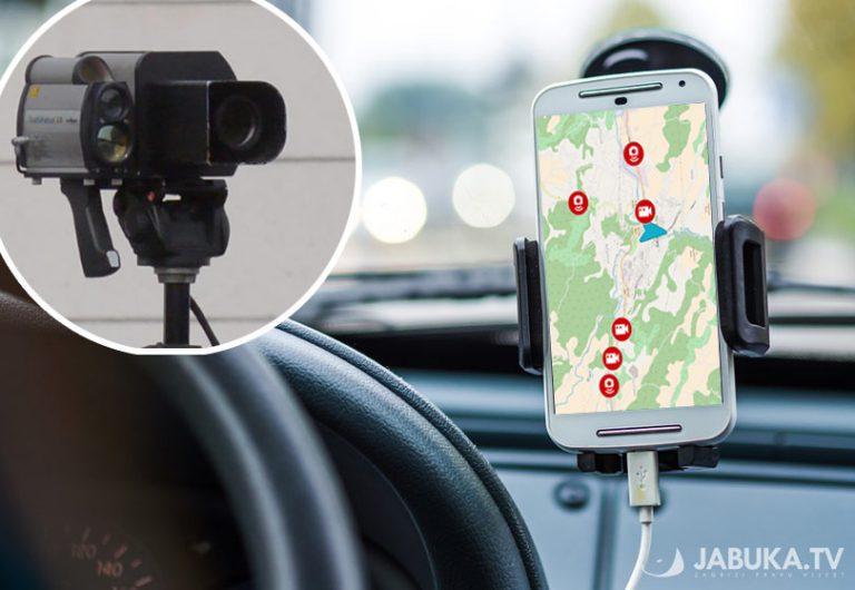 Hercegovci razvili aplikaciju koja otkriva radare u BiH