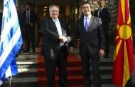 Konačno je: Grčka i Makedonija dogovorile se oko imena