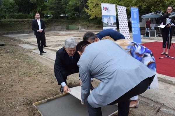 Položen kamen temeljac za izgradnju zgrade Farmaceutskog fakulteta SUM-a