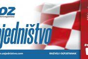 Videoprezentacija programa HDZ BiH Posušje