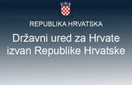 2. Javni poziv za prijavu posebnih potreba i projekata od interesa za Hrvate izvan Republike Hrvatske u svrhu ostvarenja financijske potpore za 2018. godinu
