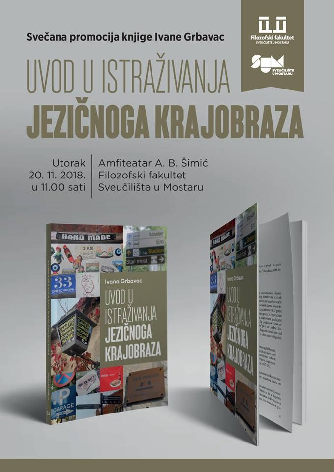 """Promocija knjige """"Uvod u istraživanja jezičnoga krajobraza"""" na Filozofskom fakultetu"""