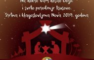 Božićna čestitka načelnika i predsjednika OV Posušje
