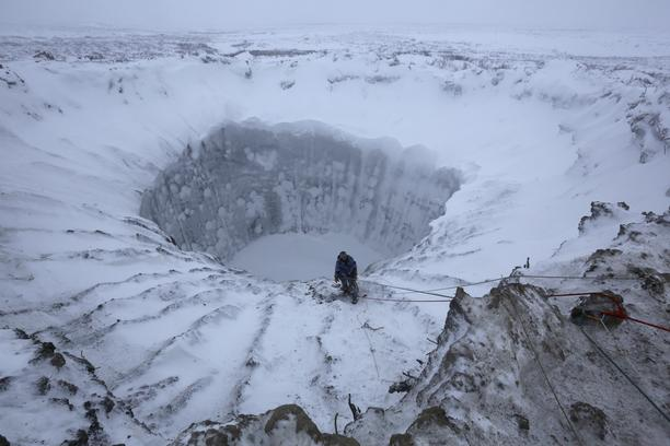 Znanstvenici otkrivaju: Gdje su nestali Zemljini drevni krateri?