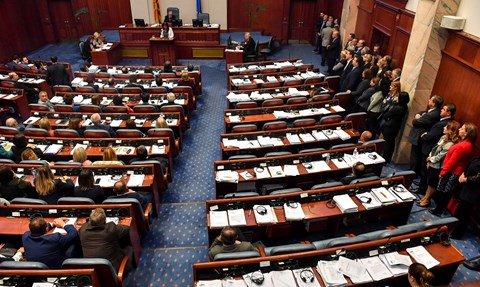 Kraj spora dugog 27 godina: Makedonski parlament izglasao promjenu imena