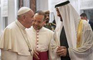 Papa Franjo stigao u Ujedinjene Arapske Emirate